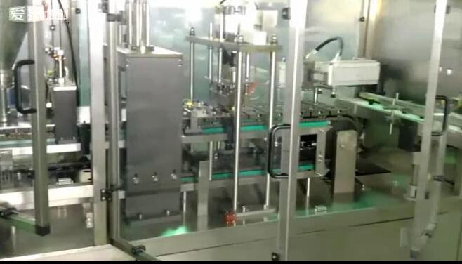 HSP 2 New Model Type Nespresso Filling and Sealing Machine