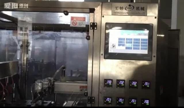 HSP-4 Kcup Capusle Filling and Sealing Machine